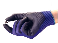 Ansell acquires Korean glove manufacturer