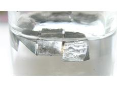 Aussie explorers stakes Lithium claim in Austria