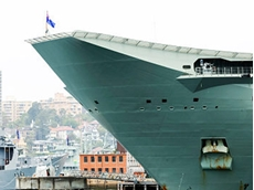 Australian shipbuilding investment 'most significant modernisation' since WW2