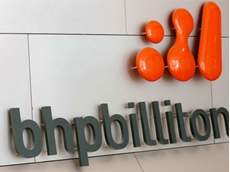 BHP offers online auction platform