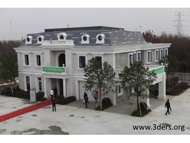 Chinese Company Creates Worldu0027s Tallest 3D Printed Building