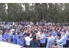 Chinese shoe manufacturing workers take industrial action