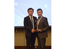 Etron presents Digi-Key with the 2017 Excellent Supplier on Technical Service Award