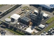 Orica to start remediation at Botany