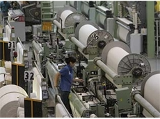 50 workers will be cut from Australian Weaving Mills.
