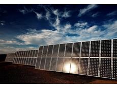 Totana solar plant
