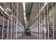 AGAME Free Customised Warehouse Storage Solutions
