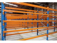 AGAME New & Used Pallet Racking Range