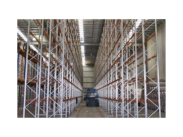 We offer both new and used racking that completely conforms to the highest standards in Australia