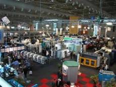 Austech 2009 trade show