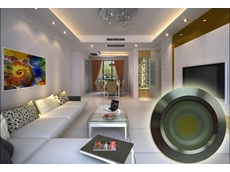 Vibe 10W LED downlights