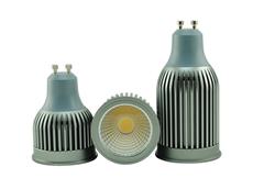 Vibe's GU10 LED lamps