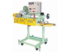 Bag Sewers, Bag Sealers and Bag Closing Machines from Accuweigh