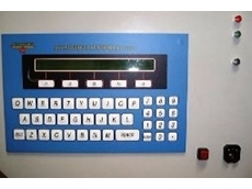 Grain Weighbridge Software terminal