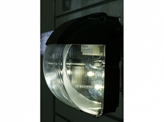 Marl's 742 Series LED security light