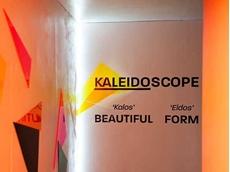 Enmore Design Centre Interior Design and Decoration Graduate Exhibition