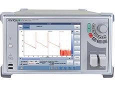 MW90010A Coherent OTDR