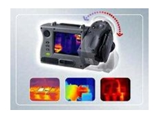 FlexCam thermal imaging camera.