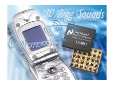 Boomer audio subsystem for cell phones.