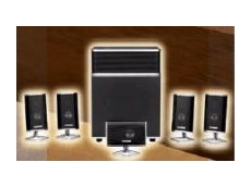 The Altec Lansing FX5051 speaker system