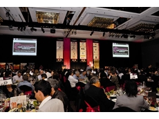 The Queensland Supply Chain and Logistics Conference
