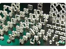 Alusic Aluminium Profile Styles