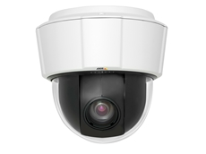 Axis Communications new security surveillance dome camera.
