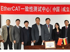 Dignitaries at the official grand opening of the EtherCAT Test Center in China