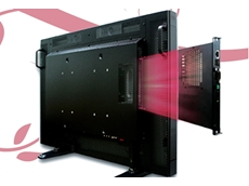 Backplane Systems Technology announces the release of OPM-CDV for digital signage solution