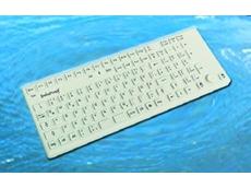 Fully sealed industrial keyboard