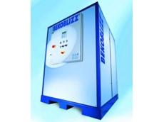 Bekoblizz deep cooling system