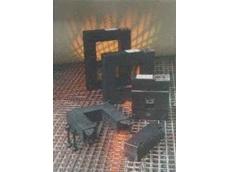 Hobut range of split core current transformer