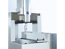 UPMC ultra coordinate measuring machines