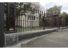 Victorian style fencing with bluestone concrete bases
