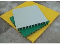 Solid top grating product
