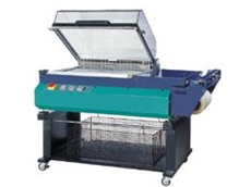 Automatic L-type shrink wrapper