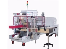 Bundle wrapping machinery