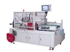 CY-76-15 side sealer POF shrink wrapping machine