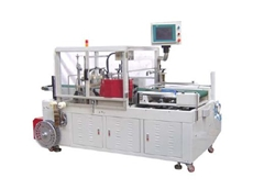 Chan-Yeh 76-15 Side Seal Machine