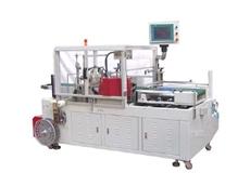 Chan-Yeh 76-15 Side Seal Machine