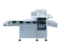 D800 fully automatic tray sealer