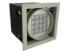 GRID 1640 high output LED downlight