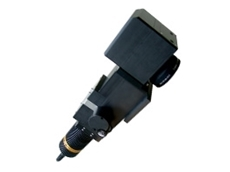 UV Marker from Datalogic Automation