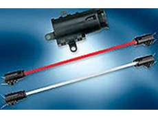 Mentor M-Tube light guide bar available from Erntec