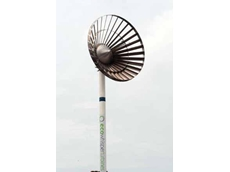 Eco Whisper Turbine