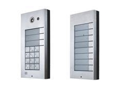 The 2ENTRY Helios - door entry system