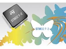 STM32 F-2 MCU series