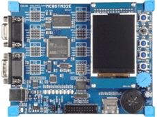 MCBSTM32E Evaluation Board and Starter Kit