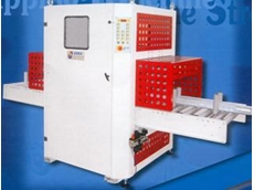 The area automatic horizontal stretch wrapping machine