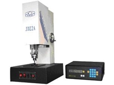 New digital vertical length measuring machine from Exact Metrology